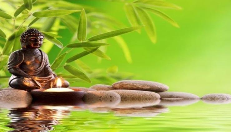 फेंगशुई में इन 4 चीजों को बताया गया हैं शुभ, घर में रखने से होगी धन प्राप्ति