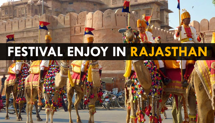 10 Most Famous Festivals To Enjoy in Rajasthan