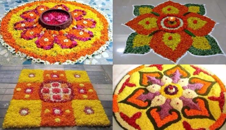Diwali 2019: इस तरह घर पर बनाए फूलों की रंगोली, खुशबू के साथ देगी खूबसूरती