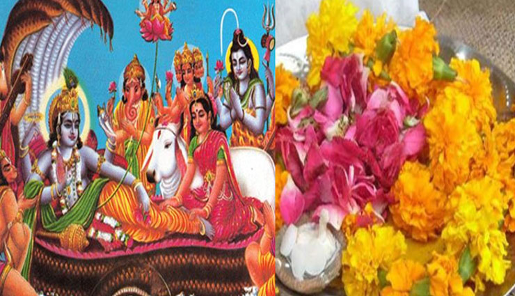 देवी-देवताओं को चढ़ाएँ उनके पसंदीदा फूल, होगी मनोकामनाओं की पूर्ती