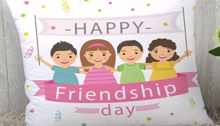 Friendship Day Special : जानें फ्रेंडशिप डे से जुडी ये रोचक जानकारी