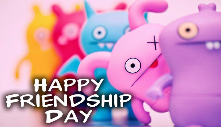 Friendship Day Special : दोस्तों से दूरी का कारण बनती हैं ये 5 वजहें