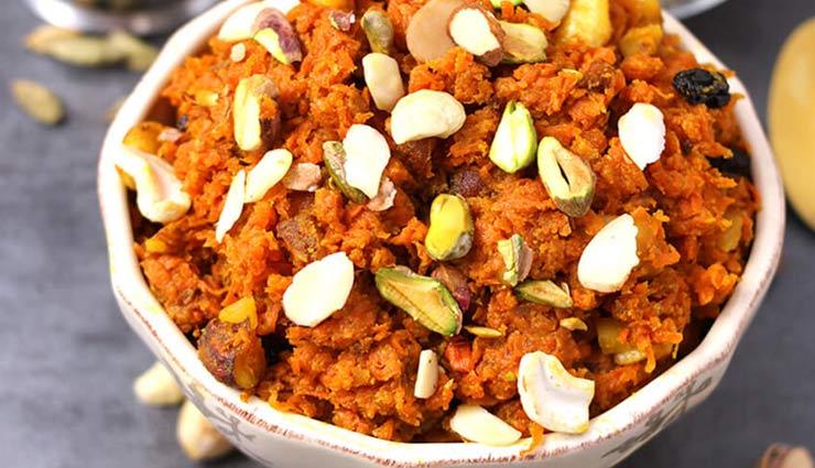 Dussehra 2019: त्यौंहार पर बनाए 'बादाम गाजर का हलवा', कराए सभी का मुंह मीठा #Recipe