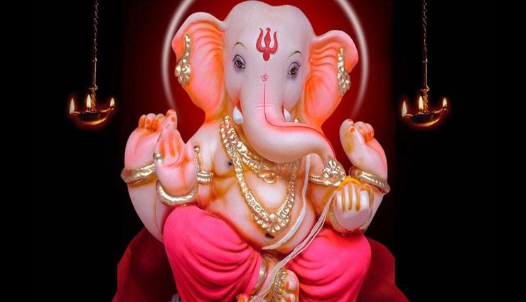 astrology tips,ganeshotsav,ganesh chaturthi,ganesh chaturthi 2018 ,ज्योतिष टिप्स, गणेशोत्सव, गणेश चतुर्थी, गणपति उपाय