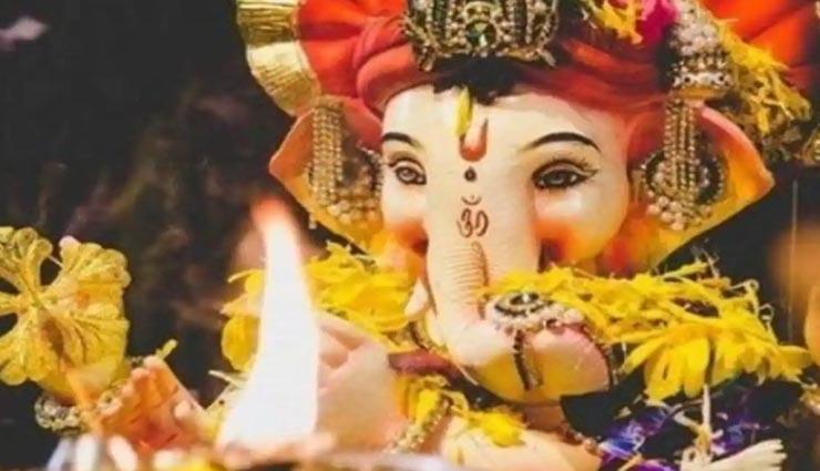Ganesh Chaturthi 2021 : गणपति जी की पूजा में जरूर करें इन 6 चीजों को शामिल, मिलेगा आशीर्वाद