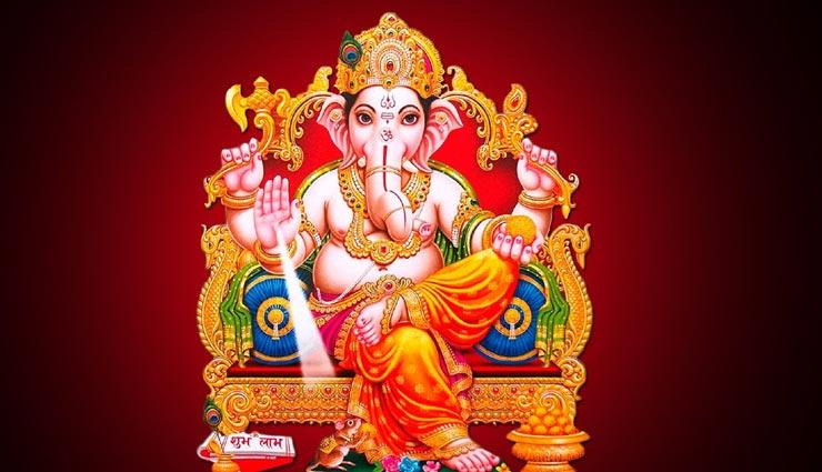 astrology tips,astrology tips in hindi,ganesh chaturthi special,ganesh chaturthi 2021