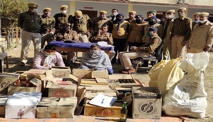 टोंक : पुलिस ने पकड़ी नशे की बड़ी खेप, 25 पेटी शराब और 55 किलो गांजे के साथ दो युवक गिरफ्तार