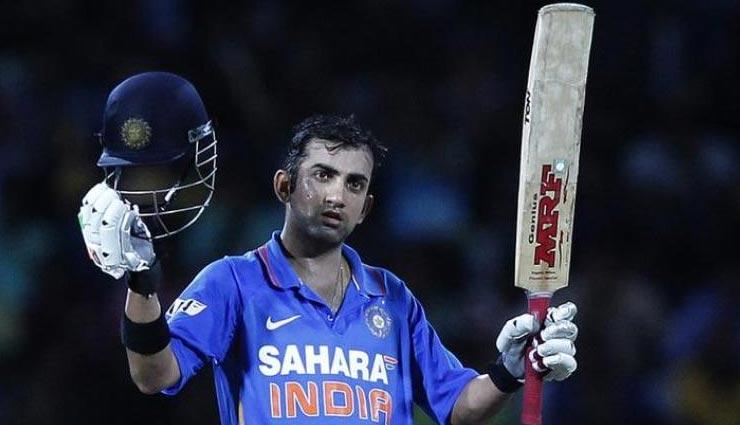 गौतम गंभीर ने क्रिकेट के तीनों फॉर्मेट से लिया संन्यास, भारी मन से कही यह बात...