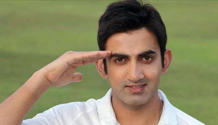 cricket news,gautam gambhir,gautam gambhir retires,cricket ,गौतम गंभीर,क्रिकेट,गौतम गंभीर संन्यास
