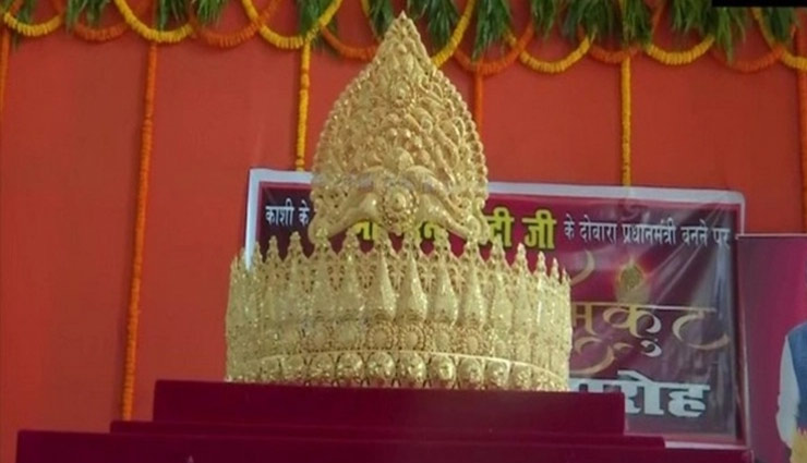 Happy Birthday- PM Modi Fan Offers 1.25 kg Gold Crown at Sankat Mochan Temple