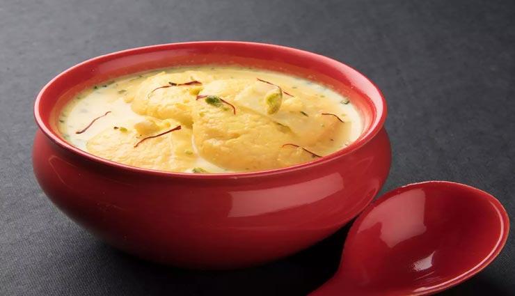golden rasmalai recipe,recipe,recipe in hindi,special recipe ,गोल्डन रसमलाई रेसिपी, रेसिपी, रेसिपी हिंदी में, स्पेशल रेसिपी