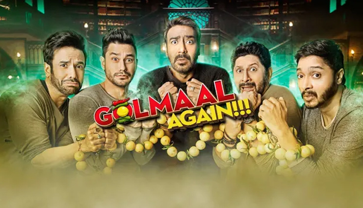 Golmaal Again To Re-Release in New Zealand Post COVID Shutdown