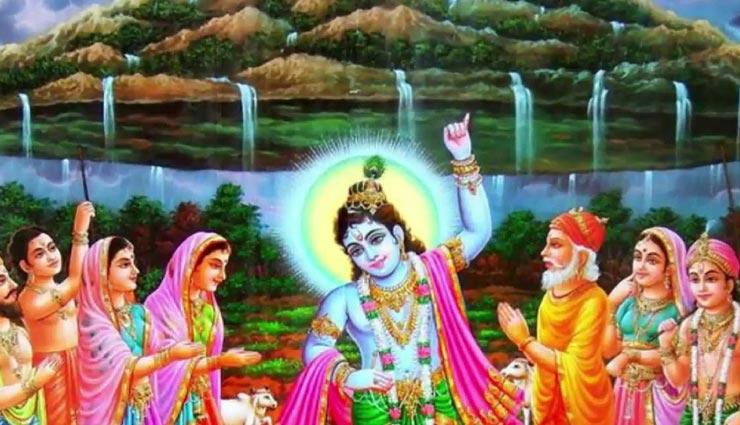 Govardhan Puja 2018 : जानिए गोवर्द्धन पूजा की विधि, शुभ मुहूर्त व कथा