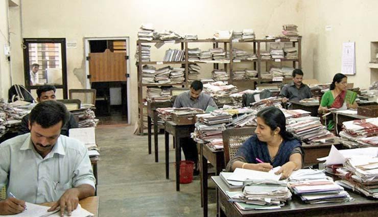 बदला 26 साल पुराना नियम, मोदी सरकार ने सरकारी कर्मचारियों को दी बड़ी राहत