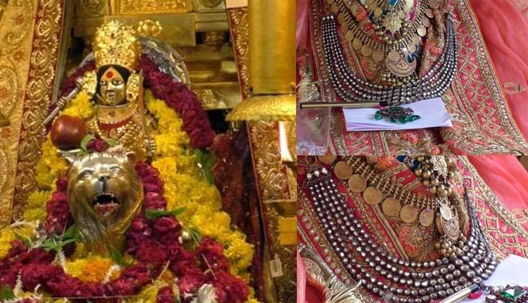 देवी मां को पहनाया जाता है 177 साल पुराना 300 करोड़ का नौलखा हार, ये है इसका इतिहास