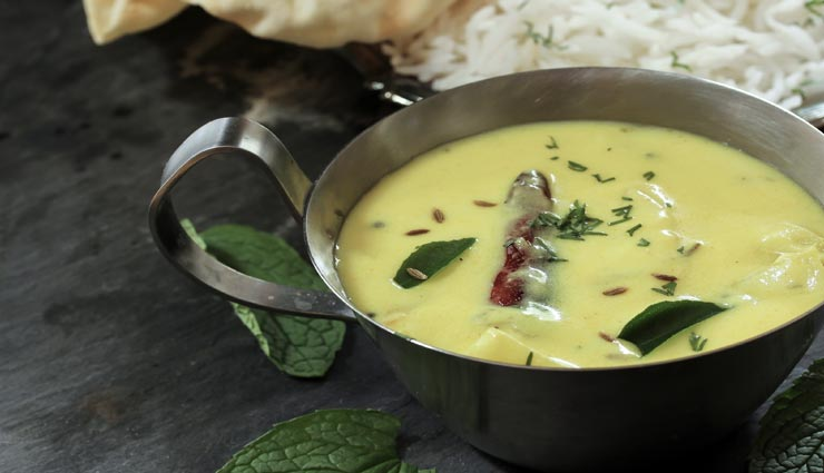 लेना चाहते हैं 'गुजराती कढ़ी' का स्वाद, जानें इसे बनाने का आसान तरीका #Recipe