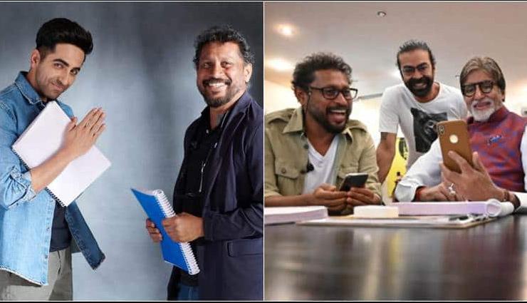 amitabh bachchan,ayushmann khurrana,gulabo sitabo,april 2020,entertainment news