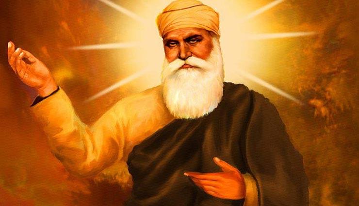 Guru Nanak Jayanti 2018: जानिए कौन थे गुरु नानक देव और क्यों मनाया जाता है यह पर्व, कुछ खास बातें