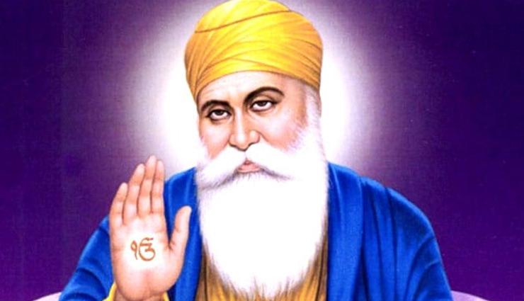 Guru Nanak Jayanti 2018- Importance of Sikh Festival Gurpurab