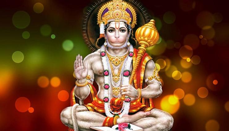 Hanuman Jayanti 2019: Ward off negative energies with Hanuman Chalisa