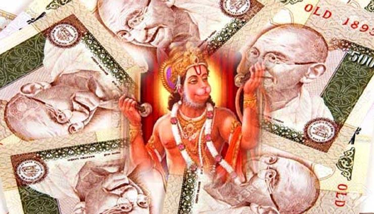 astrology tips,astrology tips in hindi,astrology remedies,remedies to get rid of loan ,ज्योतिष टिप्स, ज्योतिष टिप्स हिंदी में, ज्योतिष उपाय, कर्ज के उपाय, कर्ज से छुटकारा