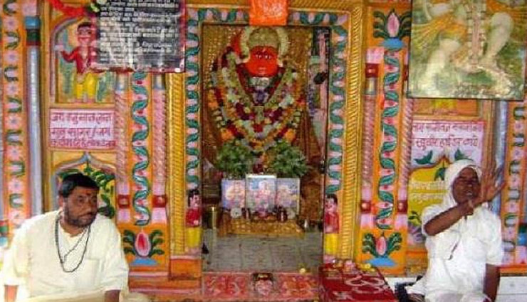 હનુમાનજીનું મંદિર જ્યાં તૂટેલા અંગોનો ઉપચાર થાય છે
