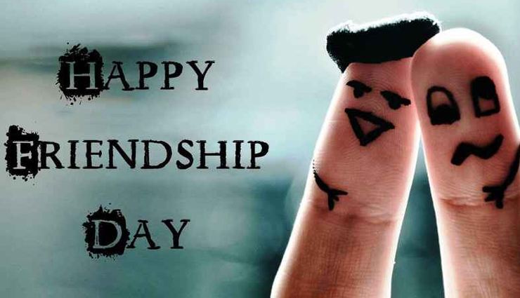 Friendship Day - 5 Reasons Why You Need Friends In Your Life