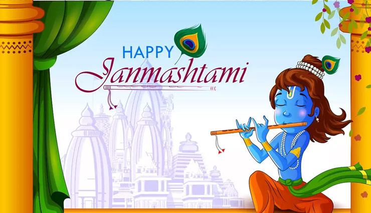 janmashtami,happy janmashtami,happy janmashtami 2021,krishna janmashtami,happy janmashtami wishes,happy janmashtami wishes 2021,janmashtami wishes in hindi,happy krishna janmashtami wishes ,जन्माष्टमी की बधाई,जन्माष्टमी की शुभकामनाएं,जन्माष्टमी की मुबारकबाद