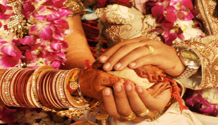 5 Astrology Tips To Have Happy Married Life