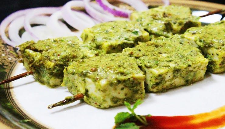 hariyali paneer tikka recipe,recipe,recipe in hindi,special recipe ,हरियाली पनीर टिक्का रेसिपी, रेसिपी, रेसिपी हिंदी में, स्पेशल रेसिपी