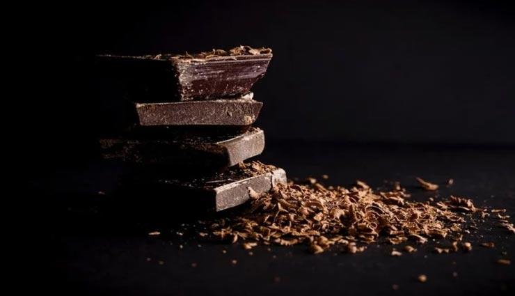 Health tips,health tips in hindi,health research,dark chocolate,dark chocolate health benefits ,हेल्थ टिप्स, हेल्थ टिप्स हिंदी में, हेल्थ रिसर्च, डार्क चॉकलेट, डार्क चॉकलेट से सेहत