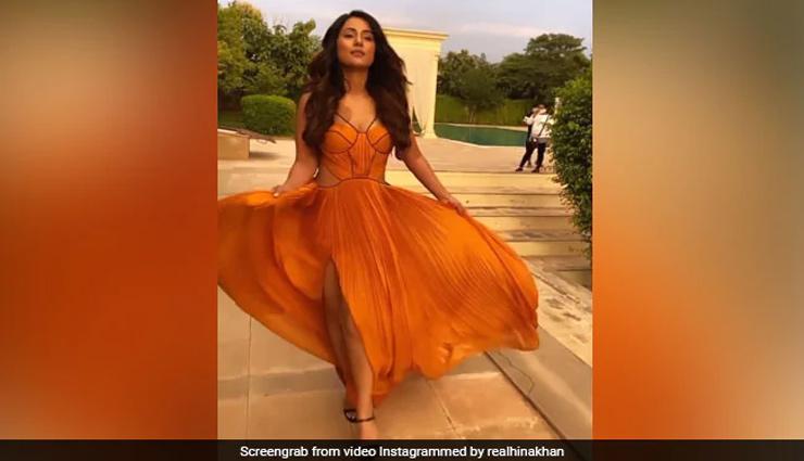 हिना खान का मस्टर्ड स्लिट ड्रेस में स्लो-मोशनल वॉक, फैंस बोले-  'हॉटी...'