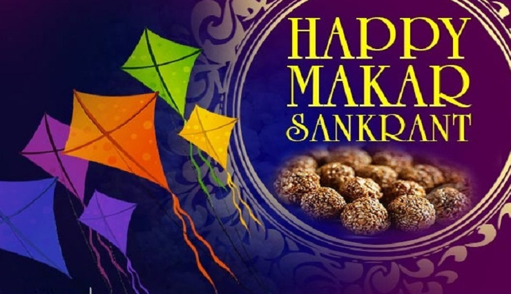makar sankranti 2019,history of makar sankranti,celebration,indian festival