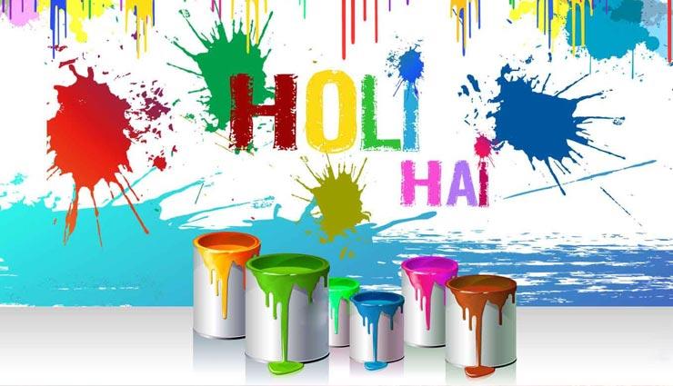 Holi Special 2019: अपने दोस्तों को भेजें होली के ये शुभकामना संदेश, रिश्तों में आएगी मजबूती