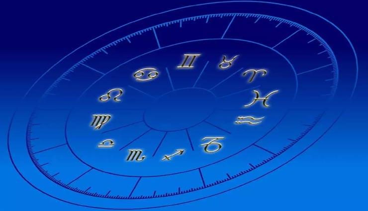 astrology tips,astrology tips in hindi,vaishakh amavasya,remedies according to zodiac ,ज्योतिष टिप्स, ज्योतिष टिप्स हिंदी में, वैशाख अमावस्या, राशि के अनुसार उपाय