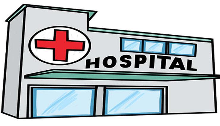 weird story,red plus sign,medical field,international commity,geneva,switzerland ,लाल प्लस का निशान, चिकित्सा क्षेत्र, अंतर्राष्ट्रीय समिति, जिनेवा, स्विट्जरलैंड
