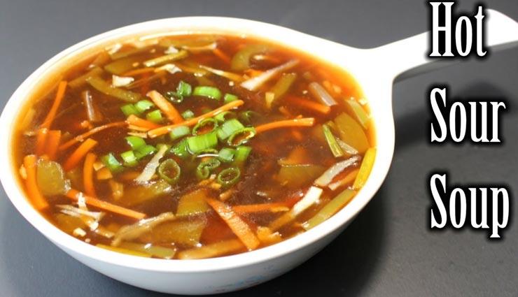 सर्दियों में बहुत पसंद किया जाता हैं 'हॉट एंड सॉर सूप', घर पर बनाकर ले इसका स्वाद #Recipe
