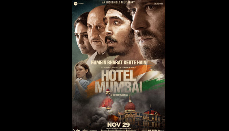 VIDEO- Makers of Hotel Mumbai to release a special patriotic anthem, Humein Bharat Kehte Hain