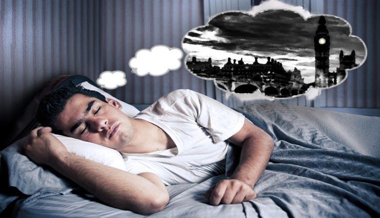इंसान जिंदगी के 6 साल बिताता है सिर्फ सपने देखने में, जानें इनसे जुड़े रोचक तथ्य
