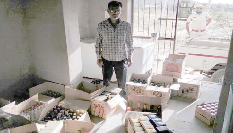 नागौर : अवैध शराब के खिलाफ पुलिस को मिली बड़ी कामयाबी, एक आरोपी गिरफ्तार