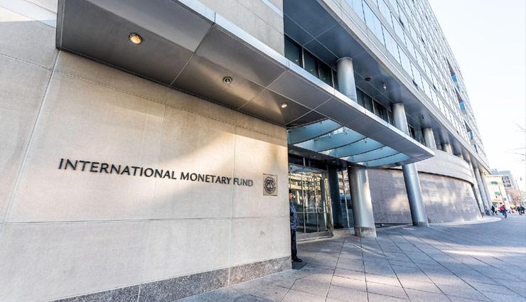 IMF ने भी माना - आर्थिक सुस्ती की चपेट में दुनिया के 90 फीसदी देश, भारत पर इसका गंभीर असर