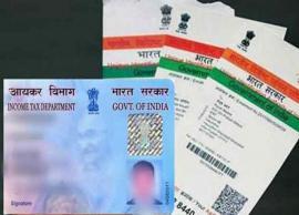 अगर गलती से Aadhaar और PAN Card पर छप गया है अलग-अलग नाम, तो इस तरह कराएं ठीक