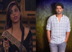 Arshi Khan To Make Bollywood Debut With Prabhas