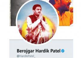 पीएम मोदी की 'चौकीदार' मुहिम पर हार्दिक पटेल का पलटवार, ट्विटर पर अपने नाम के आगे लिखा 'बेरोजगार'