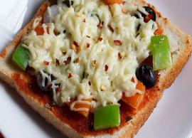 Recipe - Know How to Cook Delectable Bread Pizza for Your Loved Ones