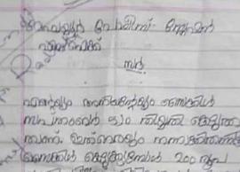 Kerala Cop melts internet after repairing kid's broken bicycle