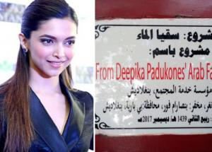 Bangladesh fans' special gift for Deepika Padukone on her 32nd birthday