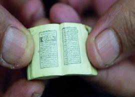ये हिन्दू परिवार अपने मंदिर में रखता है कुरान शरीफ, करता है रोज़ पूजा