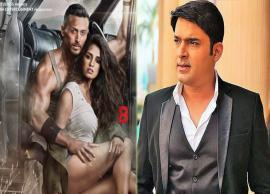 कपिल शर्मा ने नए शो की शूटिंग की रद्द, सेट से निराश लौटे टाइगर श्रॉफ