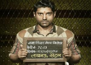 Lucknow Central: The Quirky and Humorous Journey of a Prisoner